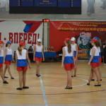 Команда 10 школы города Серпухова на зональном этапе комплексной спартакиады среди школьных команд образовательных учреждений Московской области.