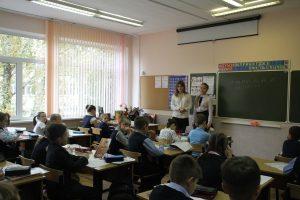 6 октября прошел день самоуправления в 10 школе